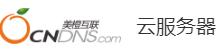 云服务器-上海云服务器服务商